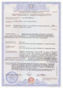 Certificate-metall