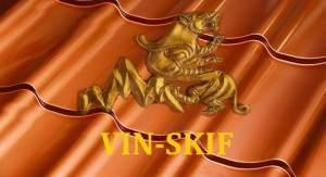 вин скиф