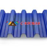 profnastil-pk75-5005